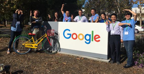 gerritusersummit-2016-google